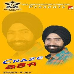 Craze songs