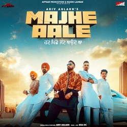 Majhe Aale songs