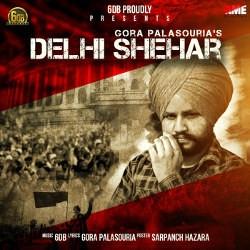 Listen to Delhi Shehar songs from Delhi Shehar