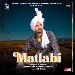 Listen to Matlabi songs from Matlabi