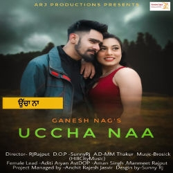 Uccha Naa songs