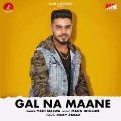 Gal Na Maane songs