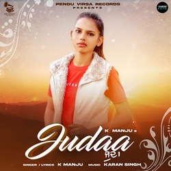 Judaa songs