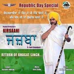 Listen to Kirsaani Jazba songs from Kirsaani Jazba