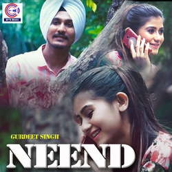 Neend songs