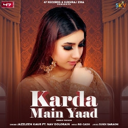 Karda Main Yaad Female Version songs