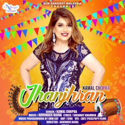Jhanjhran songs