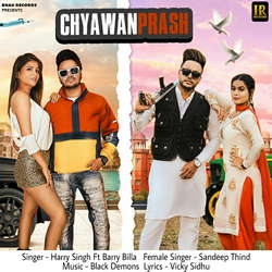 Chyawan Prash songs