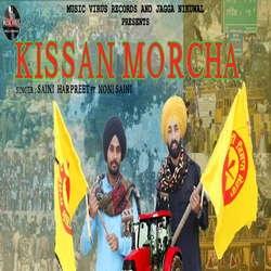 KissanMorcha songs