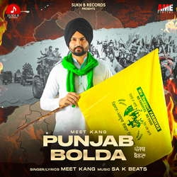 Punjab Bolda songs