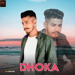Dhoka songs