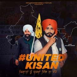 United Kisan songs