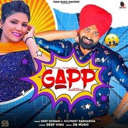 Gapp songs