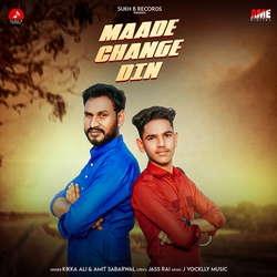 Maade Change Din songs
