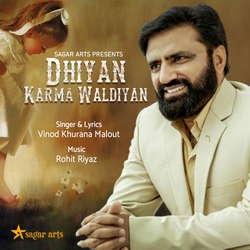 Dhiyan Karma Waldiyan songs