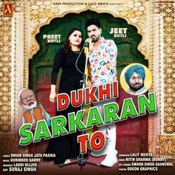 DukhiSarkaranTon songs