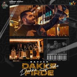 Dakke Firde songs