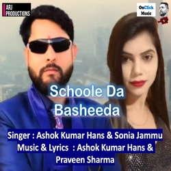 Schoole Da Basheeda songs