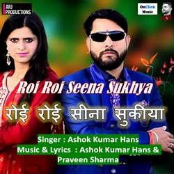 Roi Roi Seena Sukhya songs