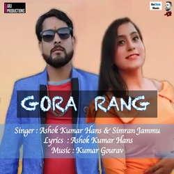 Gora Rang songs