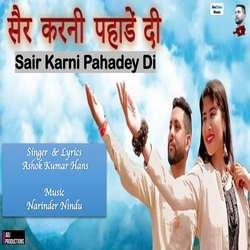 Sair Karni Pahadey Di songs