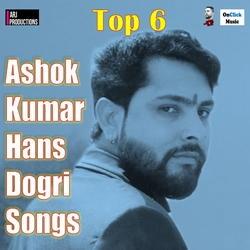 Top 6 Ashok Kumar Hans Dogri Songs songs