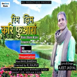 Rim Jhim Kari Fuwara songs