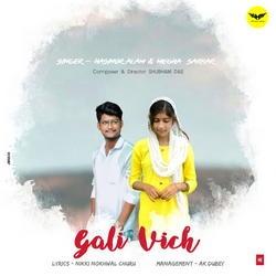 Gali Vich songs