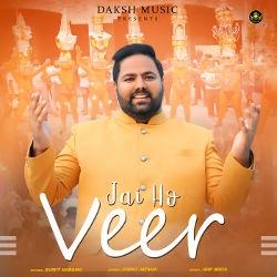Jai Ho Veer songs