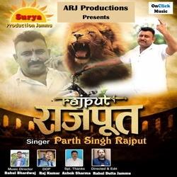 Rajput songs