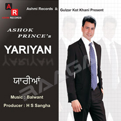 Listen to Ik Ga songs from Yariyan