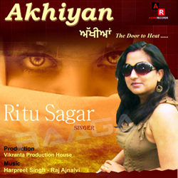 Listen to Akhiyan songs from Akhiyan - Passage To Heart