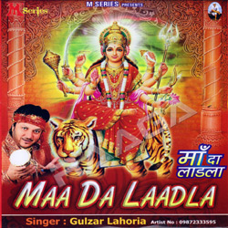 Listen to Fail Pass songs from Maa Da Laadla