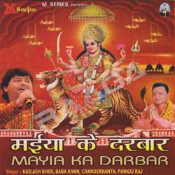 Listen to Maiya Ji Saanu songs from Mayia Ka Darbar