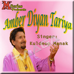 Listen to Teri Ae Kum Kum songs from Amber Diyan Tariya