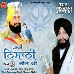 Tuhi Nisaani Jeet Ki songs