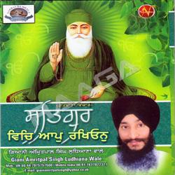 Satguru Vich Aapu Rakhinu songs