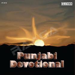 Listen to Jujhar Da Tahna Apne Veer Nu songs from Punjabi Devotional - Vol 4