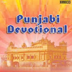 Listen to Guru Ravidas Guru Hai Sada songs from Punjabi Devotional - Vol 7