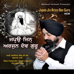 Listen to Kirpa Karo songs from Japiyo Jin Arjun Dev Guru
