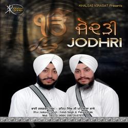 Listen to Tera Sadhra songs from Jodhri