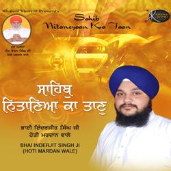 Listen to Daya Karo Nanak Gun Gavey songs from Sahib Nitaneyaan Ka Taan