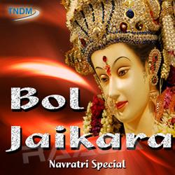 Listen to Nach Ke Pagat Piyare songs from Bol Jaikara