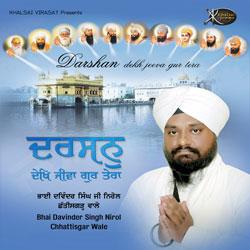 Listen to Waheguru songs from Darshan Dekh Jeeva Gur Tera
