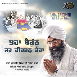 Listen to Kitte Parkar songs from Taha Baikunth Jeh Kirtan Tera