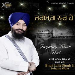 Listen to Jag Mag Noor Hai songs from Jagmag Noor Hai