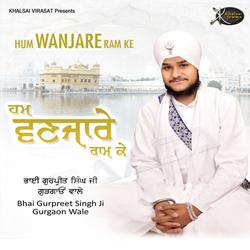 Listen to Waho Waho Karhe E He Jaan songs from Hum Wanjare Ram Ke