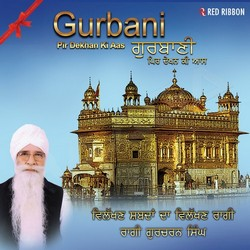 Listen to Ray Mun Meray Sada songs from Gurbani - Pir Dekhan Ki Aas