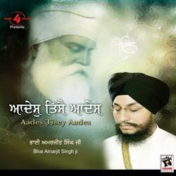 Aades Tisay Aades songs