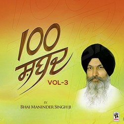 Listen to Jal Jao Jiwan Naam songs from 100 Shabad - Vol 3
